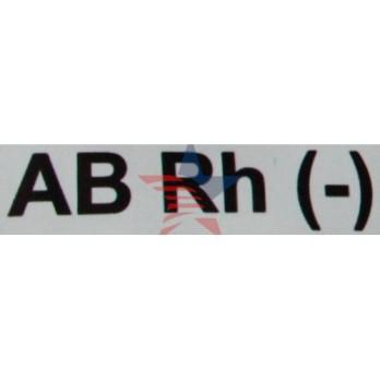 Bab-rh-kan-grubu-siyah2171-500x500